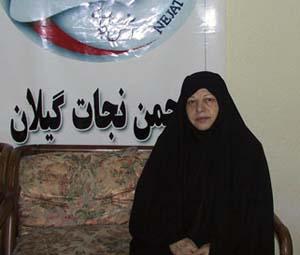 تماس تلفنی خانم شهربانو مرندی با مسول انجمن نجات گیلان