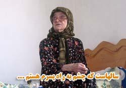 دیدار انجمن نجات مازندران با خانواده شعبان ایزکیان