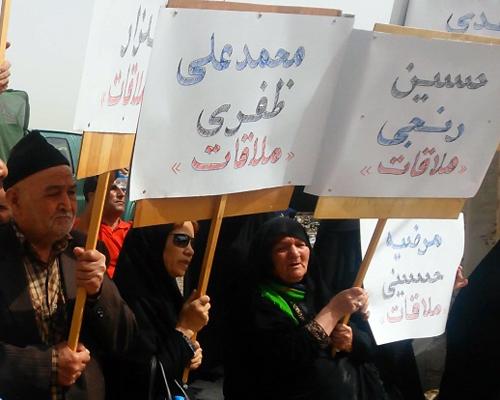 نامه  فاطمه ظفری خواهر محمدعلی ظفری خطاب به رجوی