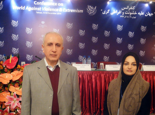 "Sanjabi and Khodabandeh in the Conference on ""World Against Violence and Extremism"""