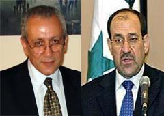 Letter to Mr. Al Maliki Prime Minister of Iraq