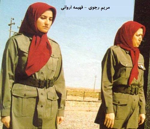 فهیمه اروانی از انفجار هفتم تیر تا گردنبند مسعود رجوی