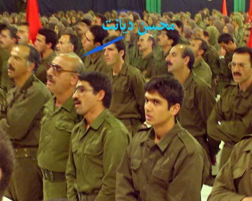 محسن دیانت از لیبرتی عراق ،  گزارش گر مجعول فرقه رجوی از بازار اصفهان