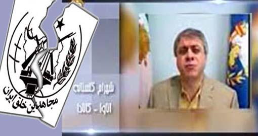 Sharham Golestaneh, high ranking member of Mojahedin Khalq terrorist Organisation in your buildings