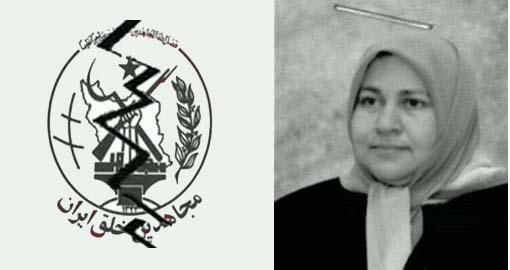 Fugitive heads of the MKO Cult: Samira Shams