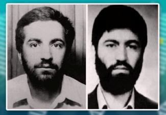 MKO terrorists behind Iran bombings seen in Germany