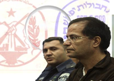 Israeli court sentenced MKO – Mossad agent to 7 years in prison