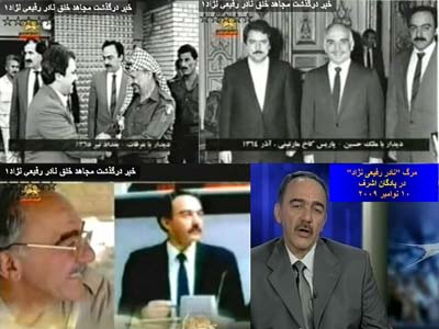 Nader Rafi'ee Nejad acted as a torturer for the Mojahedin-e Khalq leader Massoud Rajavi
