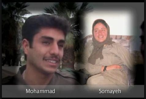 سمیه و محمد محمدی