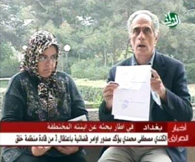 نامۀ آقای مصطفی محمدی به صافی الیاسری قلم به مزد فرقۀ رجوی