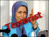تروریست بین المللی