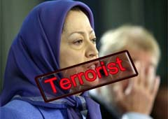 Maryam Rajavi the MKO Cult leader