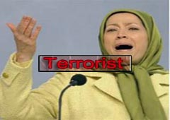 Who is Maryam Rajavi?