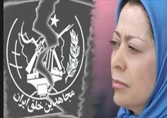 Mojahedin Khalq rejects US relocation proposal