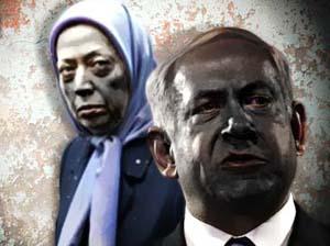 منافقین و اسراییل