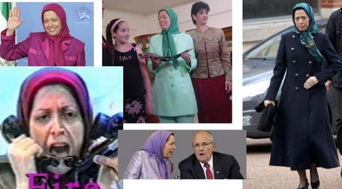 تروریست، تروریست اروپایی، تروریست پاریس، منافقین ، مجاهدین، داعش، تكفیری، القاعده، رجوی