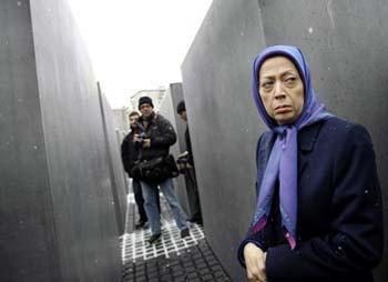 إيران تستنكر دعوة إسبانيا لزعيمة منظمة خلق