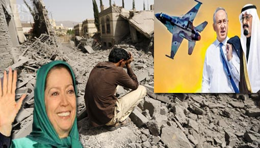 Maryam Rajavi ready to commit any atrocities for the survival of the Cult
