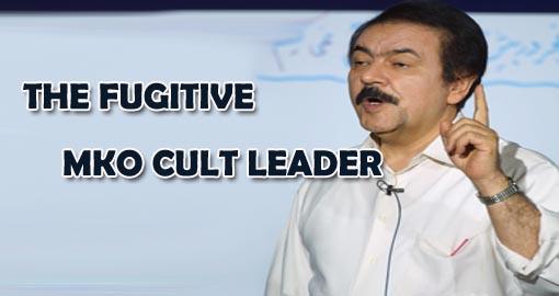 Massoud Rajavi dead or alive? Who cares?