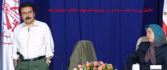 رهبران فرقه تروریستی رجوی در حال تهدید اسرای بازداشتگاه اشرف
