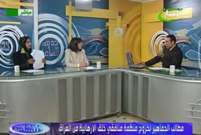 Al-Masar television presented a one hour live discussion on the topic 'people want Monafeqin Khalq terrorists out of Iraq'.