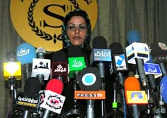 Batoul Soltani in a press conference held in Baghdad