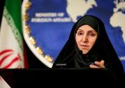 Iran Pursuing Extradition of Mojahedin Khalq Members through Int'l Bodies