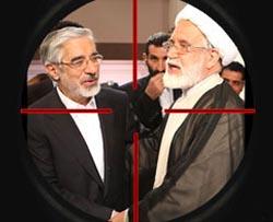MKO plot to assassinate Mousavi, Karroubi foiled