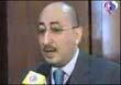 المحاکم العراقيه تتهم اعضاء في زمره المجاهدي خلق بقتل مواطنيين عراقيين
