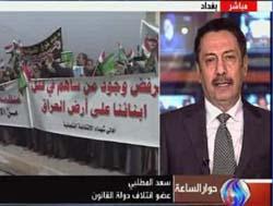 قرار العراق بطرد زمرة خلق لا تراجع عنه