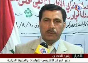 التجمع الفيلي العراقي يطالب بطرد عناصر منظمة الخلق الارهابية من البلاد