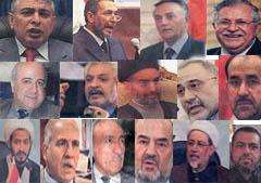 مواقف الشخصيات العراقيه حول منظمه مجاهدي خلق - 3