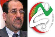 Mr. Noori Al-Maliki - the head of Iraqi government