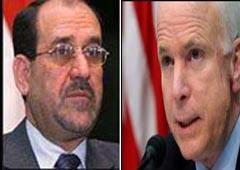 John McCain, Al-Maliki meeting in Baghdad rising hopes for the victims of MKO