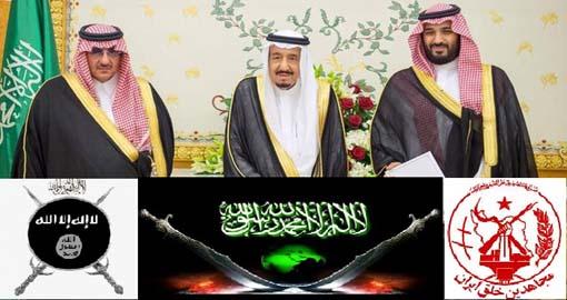 Saudi Arabia's ambivalent relationship to terrorism
