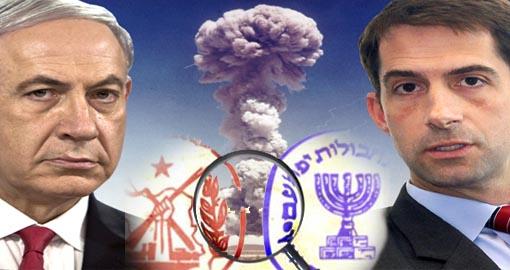 همکاری های مجاهدین و اسرائیل