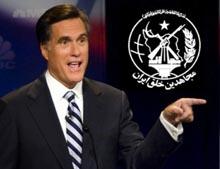 Romney Tied to MEK Terrorism