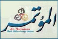 روزنامه عراقی المؤتمر: اقدامات خشونت بار ریشه در مجاهدین خلق دارد