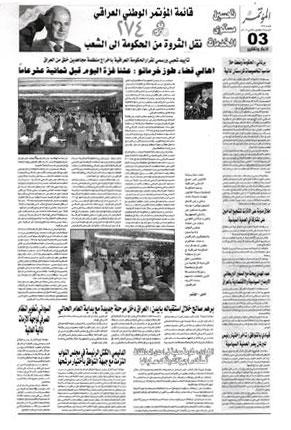 وکیل و نماینده مردم شهرستان طوزخورماتو: آنچه امروز مردم غزه شاهد آن هستند فرزندان شهر طوزخورماتو 18 سال قبل آن را تجربه نموده اند.