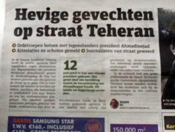 دوستان با نوشتن نامه به روزنامه مترو و نیز خود آقای روبین این اقدام ضد حرفه ای را محکوم کردند.