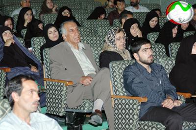 گزارش نشست انجمن نجات اصفهان