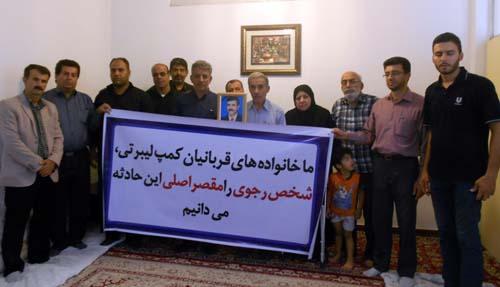 نامه خانواده های خوزستانی اسیران دربند فرقه رجوی به آقای بان کی مون