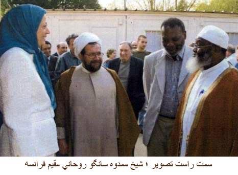 سوء استفاده فرقه تروریستی رجوی از روحانی شیخ ممدوح