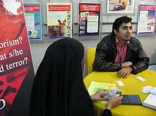 انجمن نجات در نمایشگاه بین المللی مطبوعات
