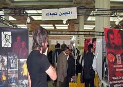 """Nejat Society attended """"International Press Fair"""""""