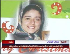 Somaye Mohammady;Rajavi's Canadian Hostage