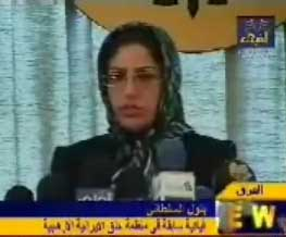Batoul Soltani said in a press conference she held in Baghdad