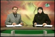 Alforat TV reports on Mohammady family