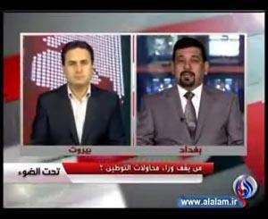 هل يتم ترحيل جماعة الخلق الارهابية حسب القانون العراقي ام تنجح التدخلات والضغوطات في ابقائها؟