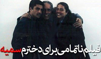 مصطفی محمدی مورد حمله چند تن از اعضای منافقین در پاریس قرار گرفت.
